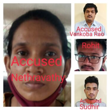 Bengaluru bed allocation Scam: 3 more held,total arrests now 7,Three hospitals involved in bed blocking scandal -CCB