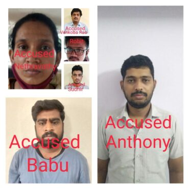 Cash for Bed scam :Prime Suspect Kingpin arrested by CCB