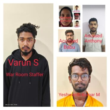 Cash for Bed Scam:War Room staffer and aide arrested by CCB