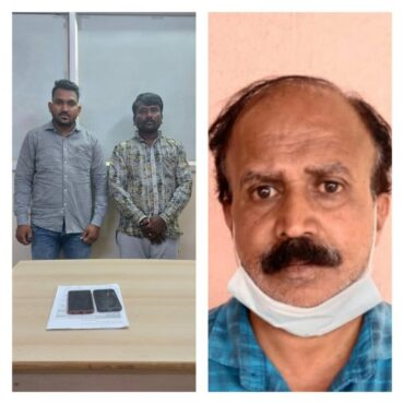 Fake RT-PCR Negative certificate racket Busted by CCB,Four held including two Lab Technicians :