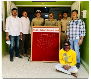 Notorious HBT offender arrested,Recovered intact stolen gold ornaments Worth Rs.8.5 lakhs