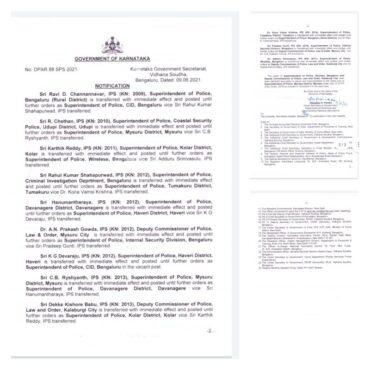 Karnataka govt orders transfer of 12 IPS officers