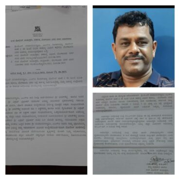 ASI Suspended for accepting bribe from realtor
