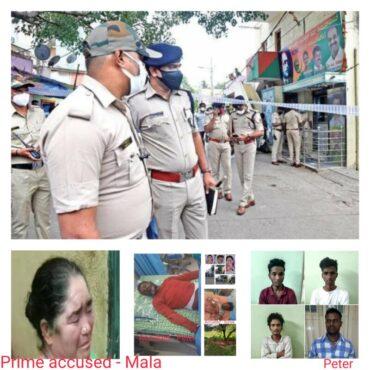 Former BJP Corporator Rekha Kadiresh Murder case: Seven Including,Prime accused Kadiresh Sister Mala and his Son arrested