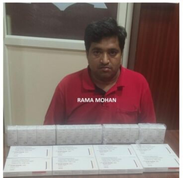 Blackmarketing of Black Fungus injections and medicines racket busted,one arrested by CCB,17 Injections and 80 tablets Seized.