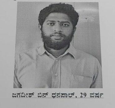 Man held for assaulting doctor in Bengaluru