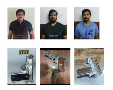 CCB arrest notorious Gun Runner & associates supplying weapons to Rowdy gangs in Bengaluru,3 weapons and 15 rounds of ammunition seized