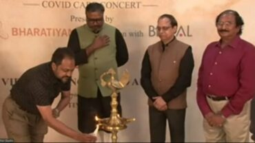 """BHARATIYAM'S Second Edition of """"RAGAS FOR YAMUNA – COVID CARE CONCERT"""""""