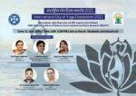 CSIR-NIScPR Celebrates International Day of Yoga 2021