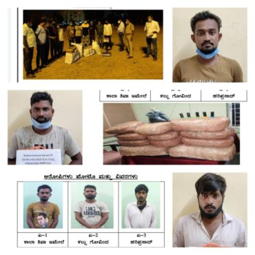 Trio held,Inter-state drug racket busted 70kgs of Marijuana,1kg Hashish Oil Worth Rs.21 Lakh Recovered