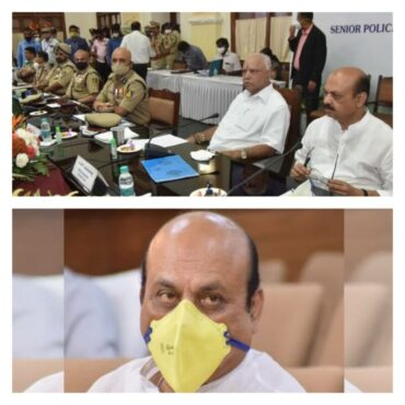 Karnataka State Police is the first in the Country to Sanction,scene of crime officers posts -Basavaraj Bommai
