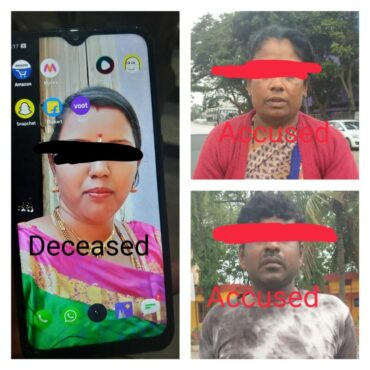 Jnanabharati police detected clueless murder case,within 48 hours arrested two including woman
