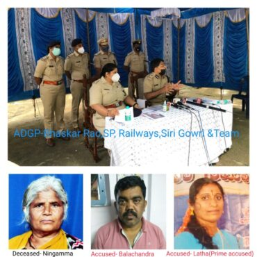 Clueless Murder case cracked by Bengaluru Rural Railway police Daughter-in-Law,& Paramour held