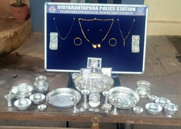 Duo held,Stolen property Worth Rs.10 Lakhs Recovered intact by Vidyaranyapura police