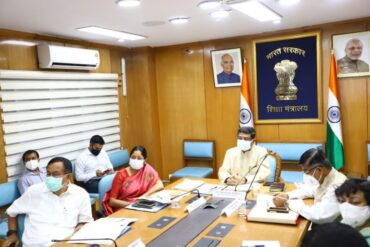 Union Education Minister reviews the Digital Education initiatives of the Ministry