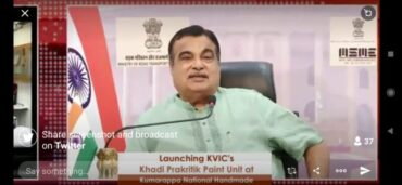 "MSME Minister Shri Nitin Gadkari Becomes ""Brand Ambassador"" of Khadi Prakritk Paint"
