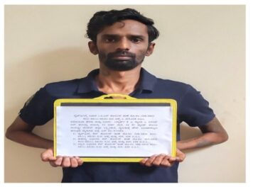 Conman posing as royal family member cheats women on Matrimonial websites arrested by Whitefield CEN Police