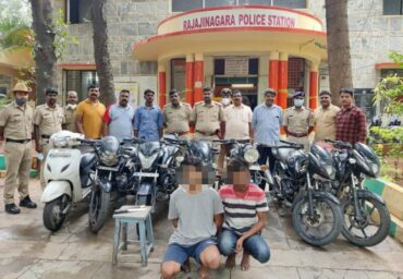 Two Notorious Bike lifters arrested by Rajajinagar police Recovered 7 stolen bikes worth Rs.4.15 Lakhs