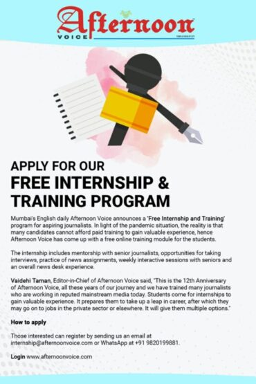 Afternoon Voice announces 'Free Virtual Internship and Training' for aspiring journalists
