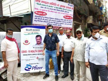 मित्र मंडल समिति व दिल्ली सरकार क्रे द्वारा स्वास्थ्य शिविर का सफल आयोजन –