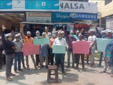 उत्तराखंड में बढ़ते बिजली बिलों के कारण आम आदमी पार्टी ने व्यापारियों को साथ में लेकर सांकेतिक रूप से दान मांगते हुए सरकार के खिलाफ विरोध प्रदर्शन किया।