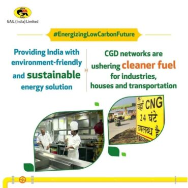 GAIL launches #EnergizingLowCarbonFuture digital campaign