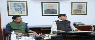 Shri Mansukh Manadaviya holds review meeting for Making India Aatmanirbhar in Fertlisers
