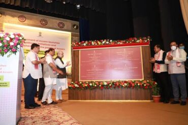 Union Home Minister Shri Amit Shah inaugurated and laid foundation stone of several development projects in Guwahati