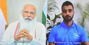 PM interacts with athletes' from Punjab and Himachal Pradesh bound for Tokyo Olympics