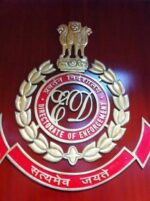 ED attaches assets worth Rs.4.9 Crore in Syndicate Bank fraud case