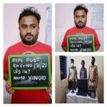 Two E-Ticket touts nabbed by Bengaluru and Mysuru Division RPF