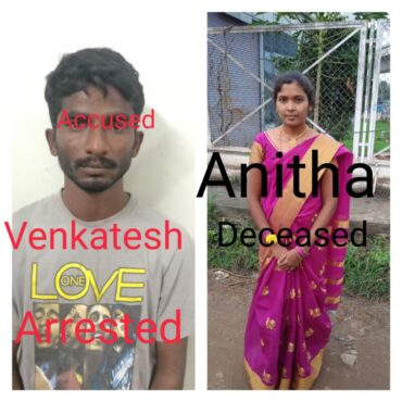 Woman's throat slit by her colleague for rejecting marriage proposal,succumbs,accused arrested by Kengeri police