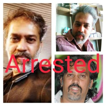 Kannada Film Director and gold Smith arrested to pledge fake jewellery for availing bank loan