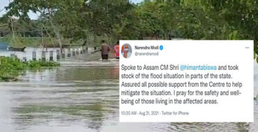 PM speaks to Assam CM about flood situation in parts of the state