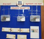 Inter-state weapon racket busted by Ashoknagar police four held,2 Country made pistols,five rounds ammunition,1-magazine recovered