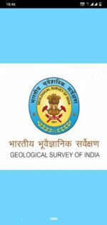 Geological Survey of India Mobile App – InnovativeStep TowardsMaking GSI Digitally Accessible To Masses