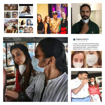 Sandalwood Drug Case;Ragini Dwivedi & Sanjjanaa Galrani's Hair Sample Test Positive For Drugs Usage,