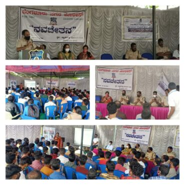Unique initiative by West Division police holds Navachethana programme in educating and de-addiction of substance users