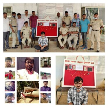 Notorious conman who cheated many women on matrimonial sites arrested by Hennur police