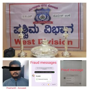 Notorious fraud arrested by West CEN Police Silver articles worth Rs.2 Lakhs Recovered