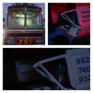 Ambulance hits truck from behind near Neralu gate Attibele;4 killed