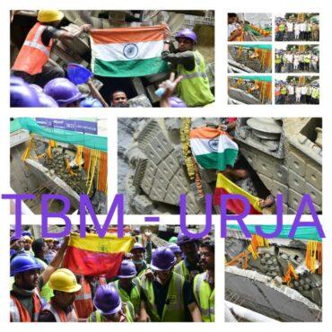 First TBM of Namma Metro Phase 2 makes breakthrough,Complete Bengaluru Metro Phase 2 by 2024: Karnataka CM Basavaraj Bommai