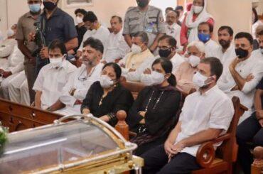 "True Soldier: Rahul Gandhi pays Tribute To ""Friend, Guide"" Oscar Fernandes in Bengaluru"