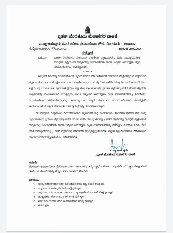BBMP warns people against modifications of balconies in Bengaluru