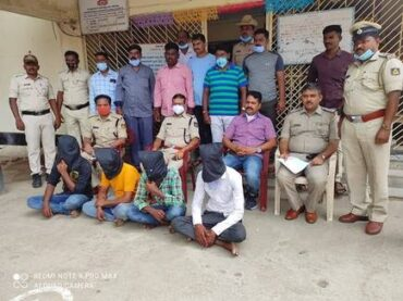 Yadgir gang rape case:Four held, woman stripped,sexually abused in viral video,