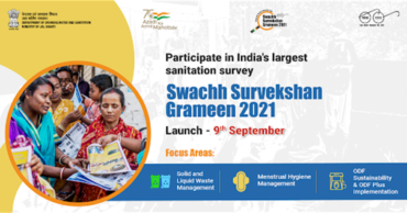 Swachh Survekshan Grameen 2021 to be launched on 9th September, 2021