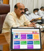 CM dashboard launched in Karnataka,in line with the PMO Model -Basavaraj Bommai