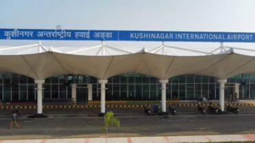 PRIME MINISTER NARENDRA MODI TO INAUGURATE KUSHINAGAR INTERNATIONAL AIRPORT ON 20TH OCTOBER 2021